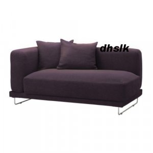 Ikea Tylosand 2 Seat 1 Arm Sofa Cover Rephult Purple Tyl Sand Loveseat Slipcover