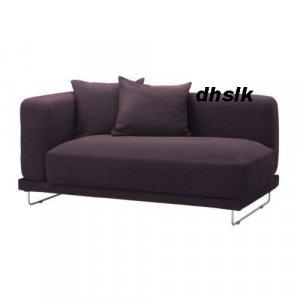 Ikea Tylosand 2 Seat 1 Arm Sofa Cover Rephult Purple