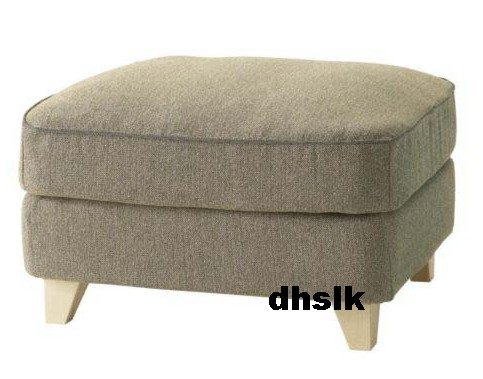 IKEA BACKA Footstool SLIPCOVER Ottoman Cover MOSSBO BROWN