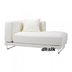 IKEA TYLOSAND Right Hand Chaise COVER REPHULT WHITE TYL&Atilde;SAND Slipcover