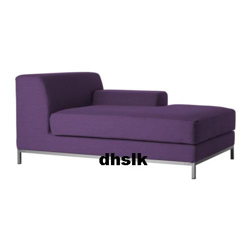 Ikea kramfors right hand chaise longue slipcover cover for Chaise longue ikea uk