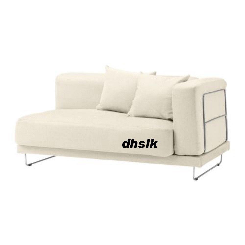 Idea Quite ikea tylosand sofa cover for