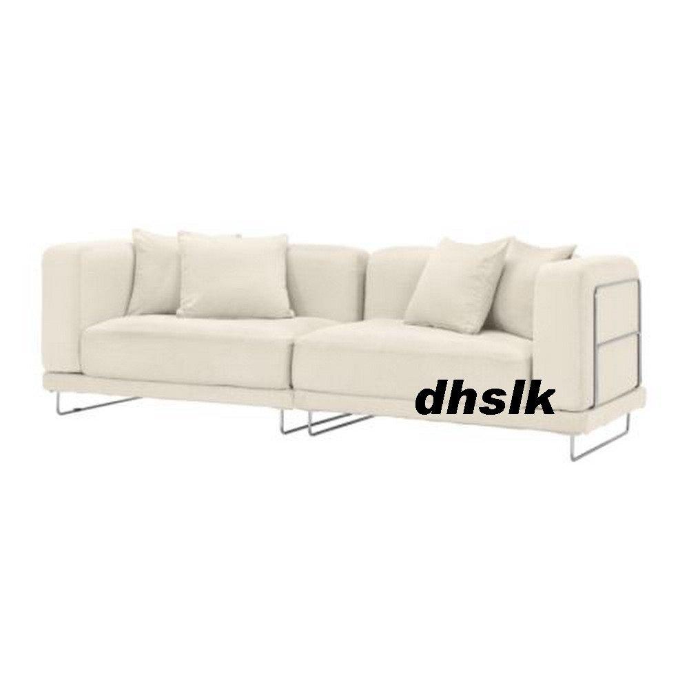 IKEA TYLOSAND Sofa COVER Everod NATURAL Beige TYLÖSAND