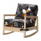 Ikea LILLBERG Hasselö SLIPCOVER Cover HASSELO GRAY Grey MODERN