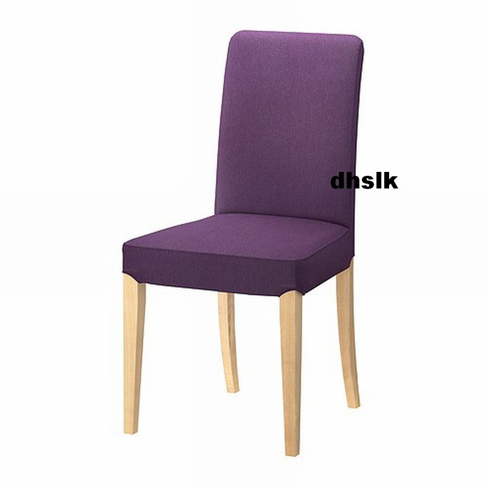 ikea henriksdal chair slipcover cover 21 54cm dansbo lilac purple. Black Bedroom Furniture Sets. Home Design Ideas