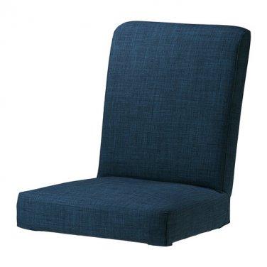 Ikea Henriksdal Skiftebo Chair Slipcover Cover 21 Quot 54cm Blue