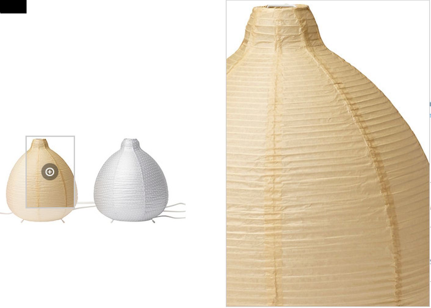 Paper table lamps ikea lamp design ideas vate table lamp bulb best inspiration for aloadofball Image collections