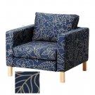 IKEA KARLSTAD Armchair SLIPCOVER Chair Cover BLADAKER BLUE Beige Bladåker