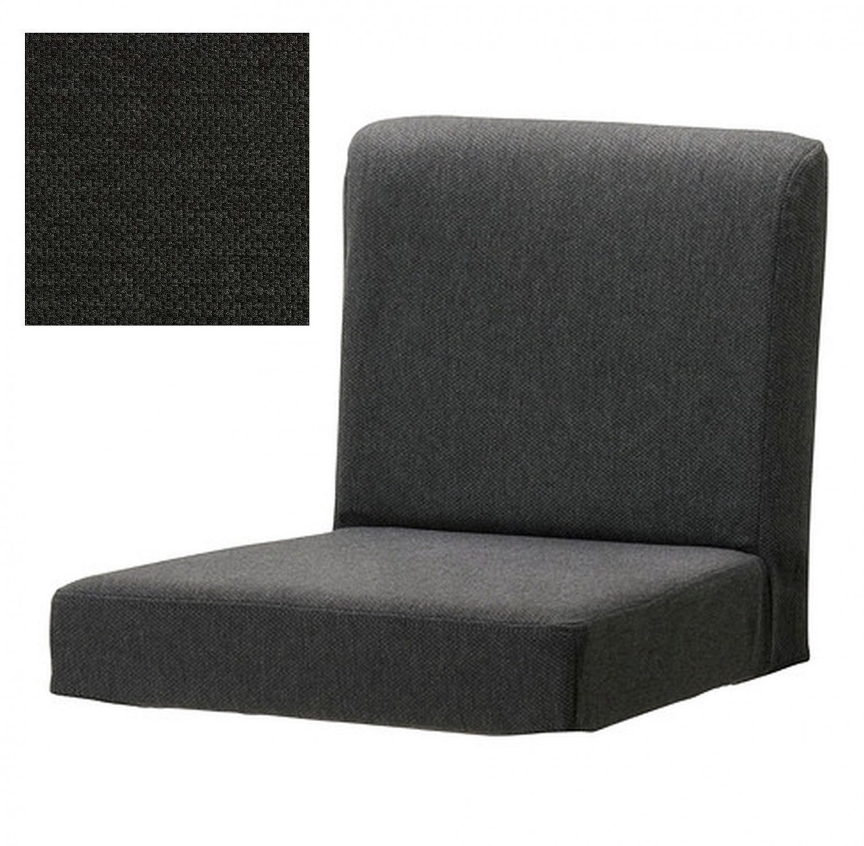 IKEA HENRIKSDAL DANSBO DARK GRAY Bar Stool SLIPCOVER  : 53c9ab7f35ffe54622b from rock-paper-scissors.ecrater.co.uk size 1500 x 1469 jpeg 254kB