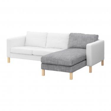 IKEA Karlstad Add-on Chaise Longue SLIPCOVER Lounge Cover ISUNDA GRAY Grey