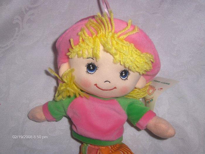 My Baby Princess Pink