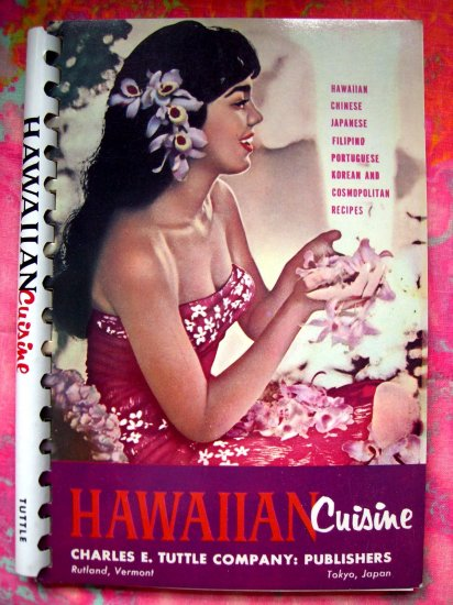 SOLD!  VINTAGE 1977 HAWAIIAN CUISINE COOKBOOK Hawaii Portuguese Filipino Japanese