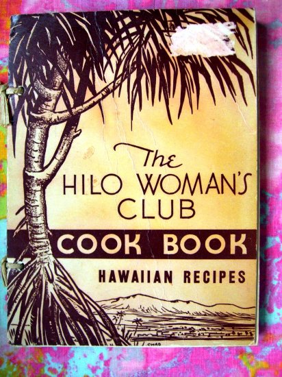 SOLD!  The HILO'S WOMAN'S CLUB COOK BOOK / COOKBOOK 1943 Rare Vintage Copy Hawaii Hawaiian Book