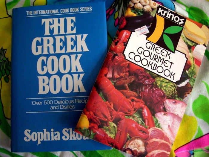 SOLD! Vintage The GREEK COOK BOOK (COOKBOOK) 1967 Skoura 500 Recipes & GREEK GOURMET Recipes