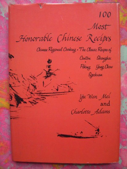 Vintage 100 Most Honorable Chinese Recipes Cookbook 1963 1st Edition Near Mint!