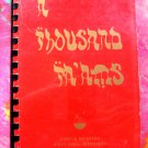 Vintage 1973 Jewish Cookbook A Thousand Ta'ams Temple Aaron St Paul MN