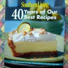 Southern Living 40 Years of Our Best Recipes HCDJ Cookbook