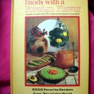Vintage 1967 Home Ec Teacher's Favorite Recipes ~ Foods with a Foreign Flavor Cookbook