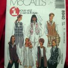 McCalls's Pattern # 8940 UNCUT Misses Vest Sizes XS Small Medium