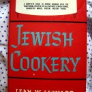 Vintage JEWISH COOKERY by Leah Leonard HCDJ Cookbook Classic Recipes