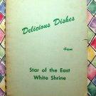 Vintage 1969 Star of the East Cookbook ~ White Shrine ~ St Paul Minnesota MN