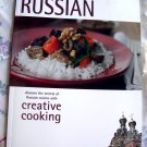 Creative Cooking Russian Cookbook ~ Updated Recipes inspired by Russia