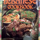 Lebanese Cookbook by Dawn - Elaine - Selwa Anthony Classic Recipes
