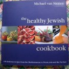 The Healthy Jewish Cookbook ~ 100 Delicious Recipes from Around the World