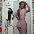1988 Christie Brinkley Simplicity Pattern # 8944 UNCUT Misses Special Occasion Dress Size 16