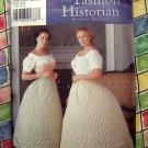 Simplicity Costume Pattern # 7216 UNCUT Misses Crinoline Hoopskirt Size 14 16 18 20