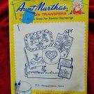 Aunt Martha's Embroidery TRANSFER  #3727  Unused  PENNSYLVANIA  DUTCH Designs