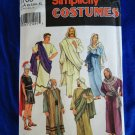 Simplicity Pattern # 8108 UNCUT Nativity Costume Size XS Small Medium Large XL