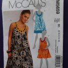 McCalls Pattern # 5659 UNCUT Misses Summer Dress Size 8 10 12 14 16