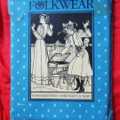 Folkwear Pattern # 216 UNCUT Misses 19th Century Skirt & Shirtwaist Size 6 8 10 12 14