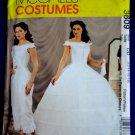 McCalls Pattern # 3609 UNCUT Misses Costume Camisole Corset Hoop Petticoat Size 12 14 16 18
