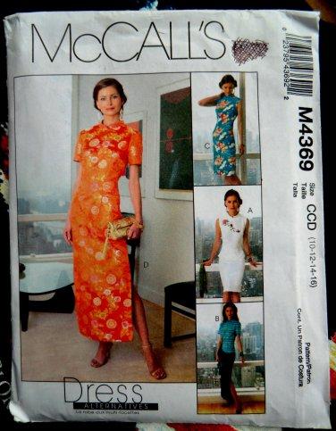 McCalls Pattern # 4369 UNCUT Misses Top or Dress Mandarin neckline Skirt Sizes 10 12 14 16