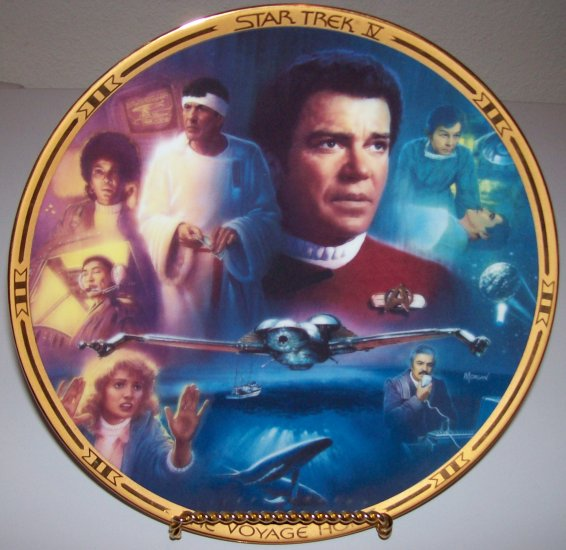 "Set of 3 Star Trek ""The Movies"" 1995 Hamilton Collection Plates"
