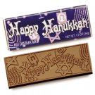 50 Happy Hanukkah Engraved Milk Chocolate Bars for Clients or Holiday Party Favors