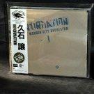 JOE HISAISHI INFORMATION JAPAN 1992 MUSIC CD