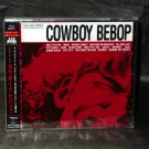 COWBOY BEBOP OST 1 JAPAN ORIGINAL ANIME MUSIC CD