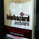 BIOHAZARD ARCHIVES JPN GAME ART BOOK RESIDENT EVIL NEW