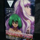 MACROSS FRONTIER F MOVIE OFFICIAL GUIDE ART BOOK NEW