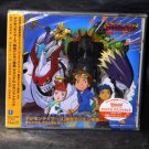 DIGIMON TAMERS RUNAWAY LOCOMON MOVIE SOUNDTRACK CD NEW
