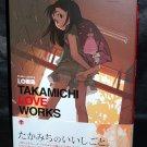 TAKAMICHI LOVE WORKS LO ART WORKS JAPAN ANIME BOOK NEW