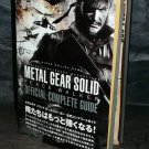 METAL GEAR SOLID PEACE WALKER COMPLETE GUIDE BOOK NEW