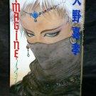 AMANO YOSHITAKA ILLUSTRATION JAPAN ART BOOK IMAGINE