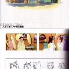 THE CAT RETURNS ART OF ANIME ART BOOK STUDIO GHIBLI NEW