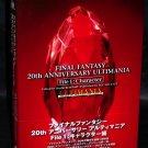 FINAL FANTASY 20TH ANNIVERSARY ULTIMANIA CHARACTER BOOK
