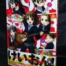 K-ON SUPER ILLUSTRATIONS 1 JAPAN ANIME MANGA ART BOOK