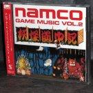 NAMCO RETRO GAME MUSIC CD VOL. 2 SOUNDTRACKS 1987 NEW